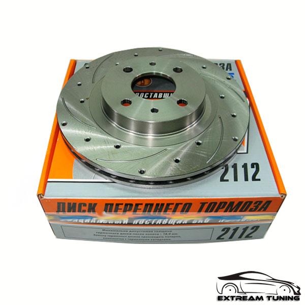 диски тормозные 2112диски тормозные 2112
